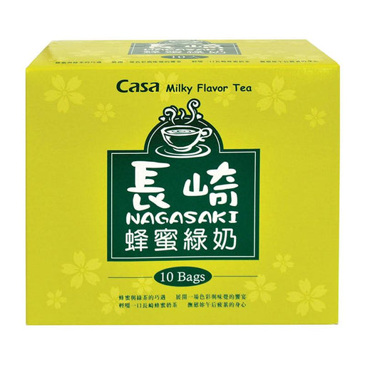 Casa Honey Green Milk Tea, Instant, 10 Bags x 25g