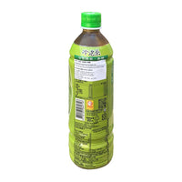 Cold Brew Green Tea by Kuang Chuan, 19.6 fl oz (585mL)