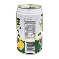 Taisun Grass Jelly Drink, Banana, 10.5 oz (310mL)