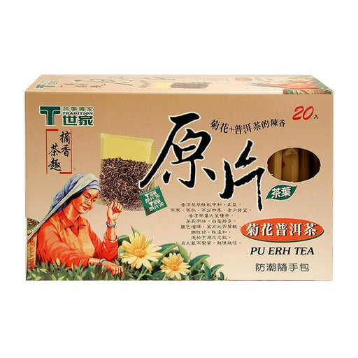 Tradition Pu erh Tea with Chrysanthemum, 20 Tea Bags x 2.8g