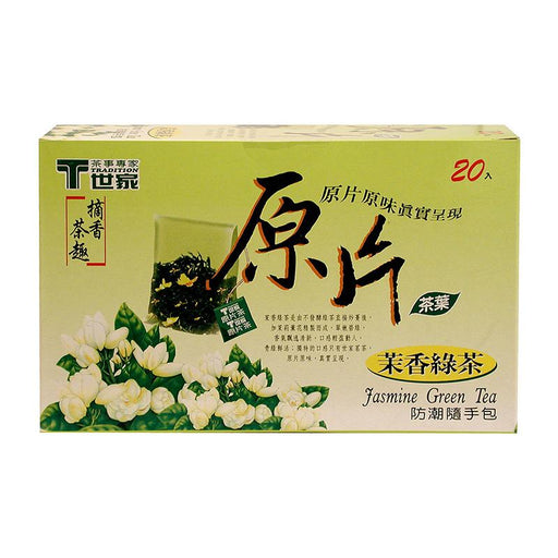 Tradition Jasmine Tea, 20 Tea Bags x 2.8g
