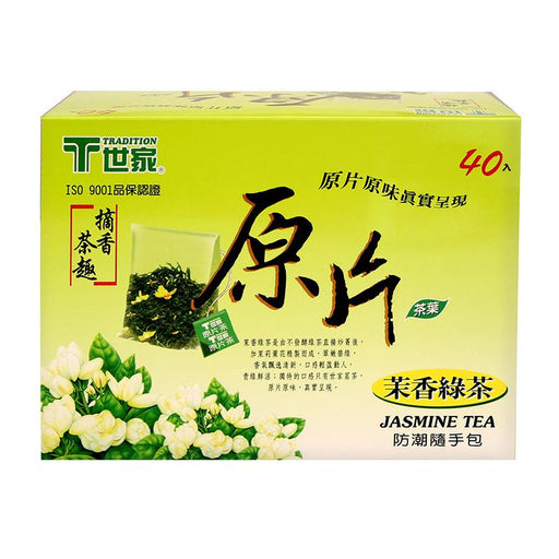 Tradition Jasmine Green Tea, 40 Tea Bags x 2.8g