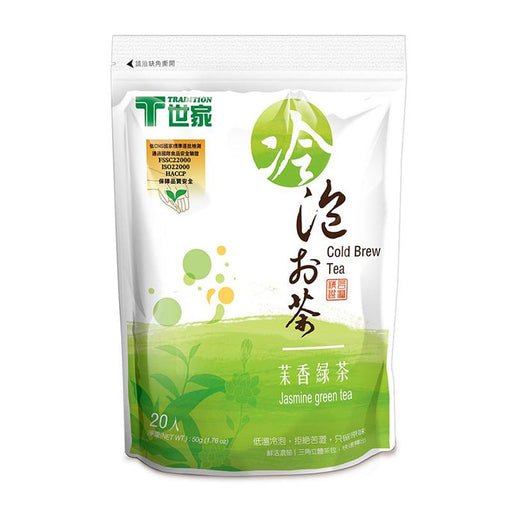 Tradition Jasmine Green Tea, Ideal for Cold Brewing, 20 Tea Bags x 2.5g