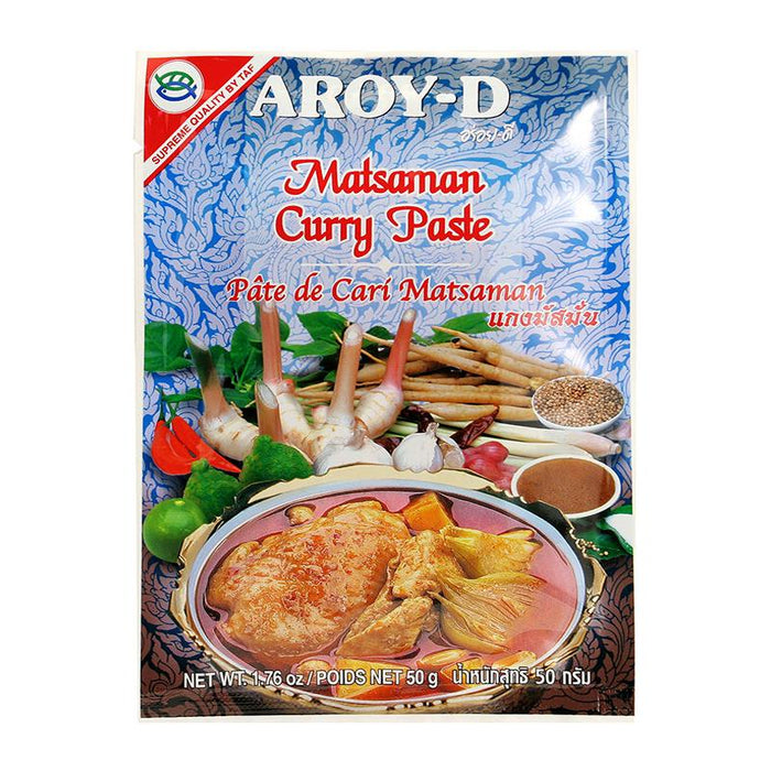 Aroy-d Massaman Curry Paste, 1.8 oz (50g)