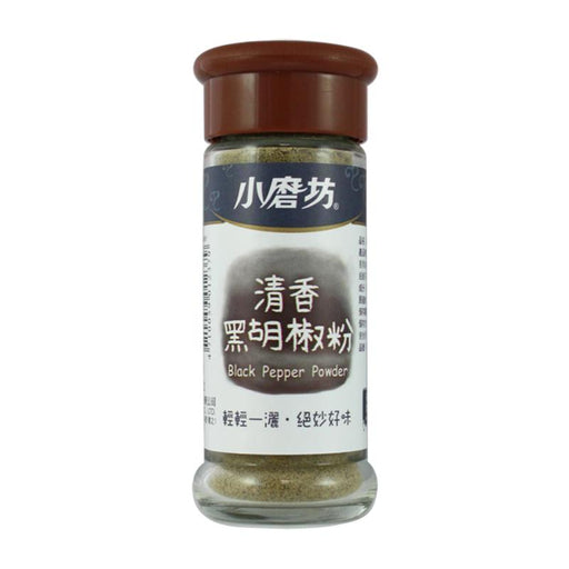 Tomax Black Pepper Powder, 1.1 oz (32g)
