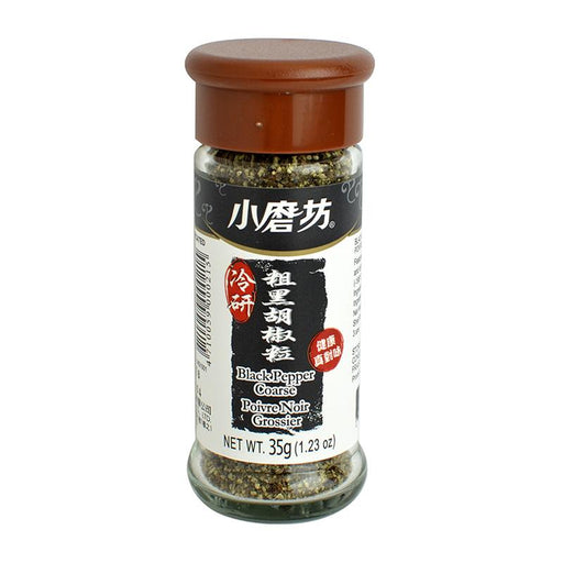 Tomax Ground Black Pepper, 1.2 oz (35g)
