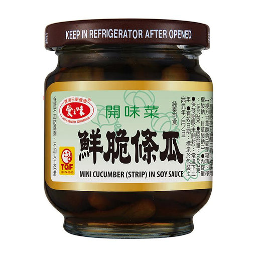 AGV Pickled Cucumber, Mini, 6.3 oz (180g)