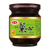 AGV Pickled Lettuce in Soy Sauce, 6.3 oz (179g)