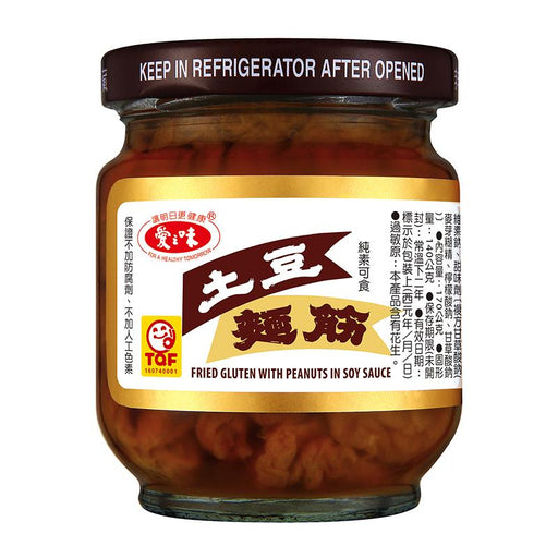 AGV Fried Gluten with Peanuts, Mian Jin, 6 oz (170g)