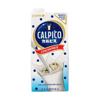 Calpis Calpis Concentrate Syrup, 2.2038 lb (0.9996 kg)