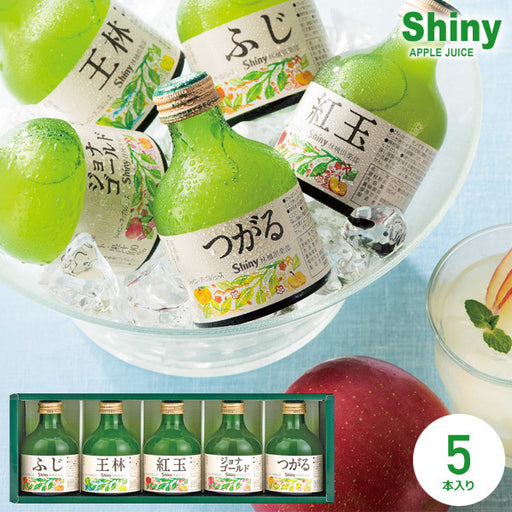 Premium Japanese Apple Juice Gift Set by Shiny, 5 - 6.08 oz. (180ml)