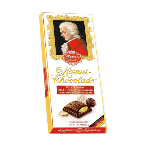 Reber Mozart Kugel Dark Chocolate Bar, 3.5 oz (100 g)