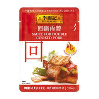 Lee Kum Kee Sauce for Double Cooked Pork, 1.8 oz (50 g)