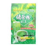 Tradition Green Tea Powder, 8.8 oz (250g)