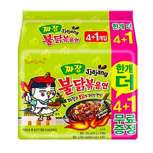 5-Pack Samyang Black Bean JjaJang Spicy Chicken Ramen, 4.9 oz. x 5