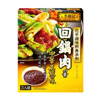 Lee Kum Kee Hoikoro no Moto, 2.4 oz (70 g)