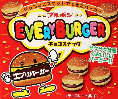 Japanese Burger Cookies