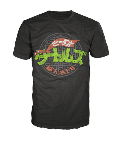TMNT Cowabunga Japan T-Shirt