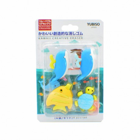 YUBISO 3D Shaped Ocean Eraser A820012