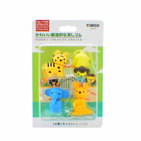 YUBISO 3D Shaped Animal Eraser A820005