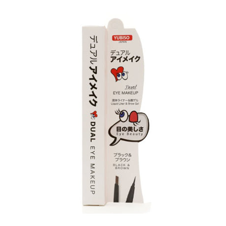 YUBISO Dual Eye Makeup C170052