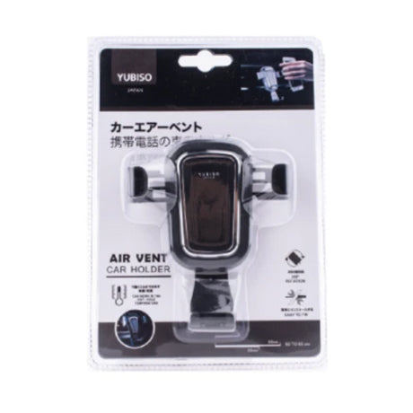 Yubiso Air Vent Car Holder C690023