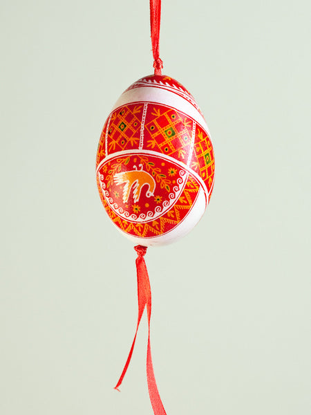 Pysanka Goose Egg Ornament - Design 28