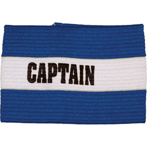 New CranBarry Captain's Arm Band