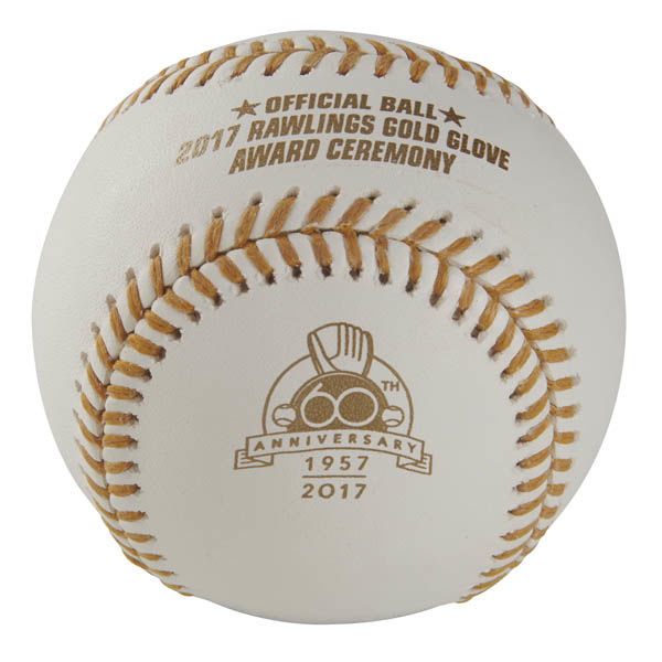 Rawlings MLB Rawlings Gold Glove 60th Anniversary Baseballs Individual, Composite Center