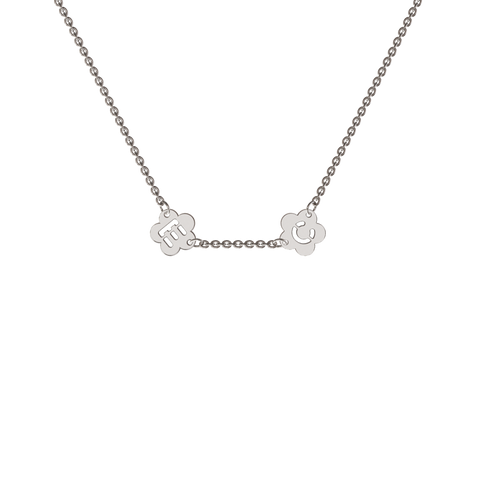 Silver Mini Shape Charm Necklace
