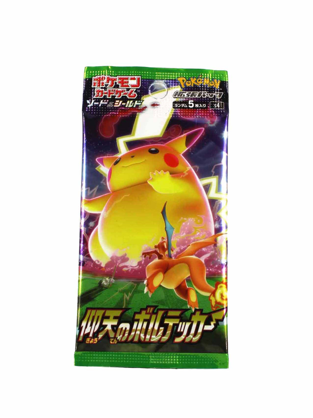 Pokemon S4 Astonishing Volt Tackle Booster Pack