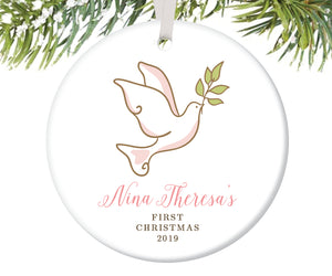 Baby's First Christmas Ornament, Personalized | 226