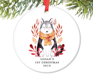 Baby Boy's First Christmas Ornament, Personalized | 381