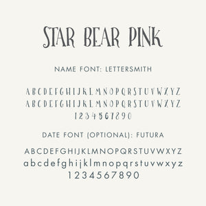 Personalized Baby's First Book Star Bear Pink