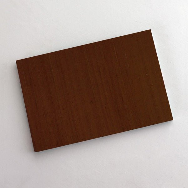 Guestbook Basic Brown