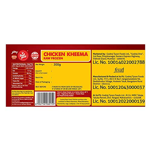 Yummiez Chicken Keema Roll, 300 g
