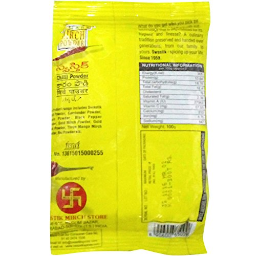 Swastik Powder - Mirch, 100g Pouch