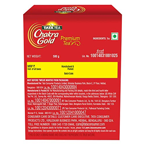 Tata Tea Chakra Gold Premium Dust Tea, 500g