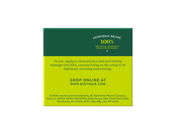 Biotique Bio Coconut Whitening and Brightening Cream for All Skin Types, 50g