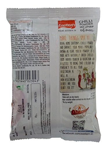 Eastern Spice Powder - Chilli, 100g Pouch