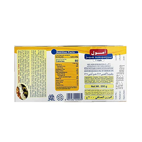 Amul Cheese Easy - Open Chiplet, 200g