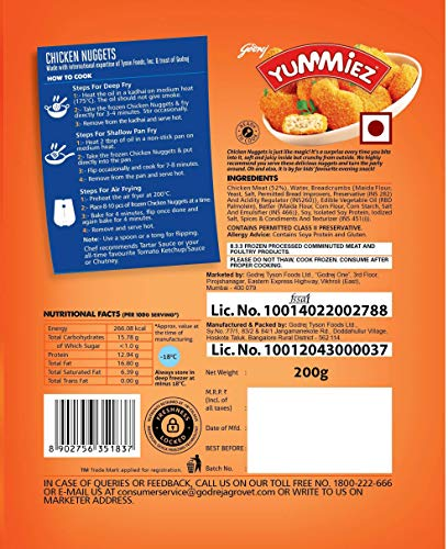 Yummiez Chicken Nuggets Pouch, 200 g