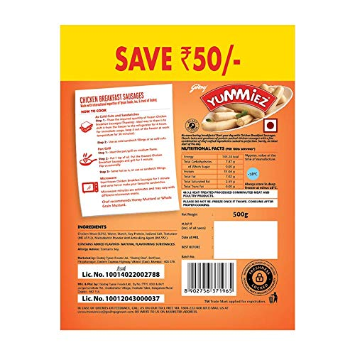 Yummiez Chicken Breakfast Sausage Pouch, 500 g