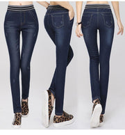 Women's Warm Stretching Skinny Jeans - ByDivStore