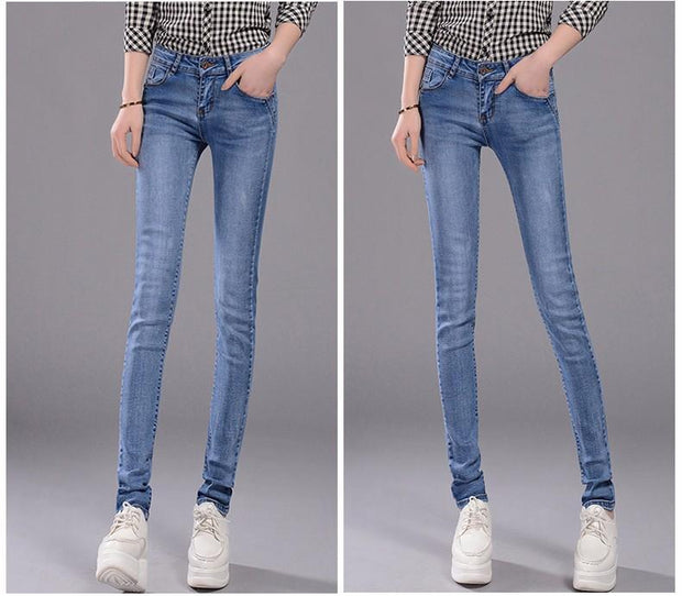Women's Long Slim Winter Jeans - ByDivStore