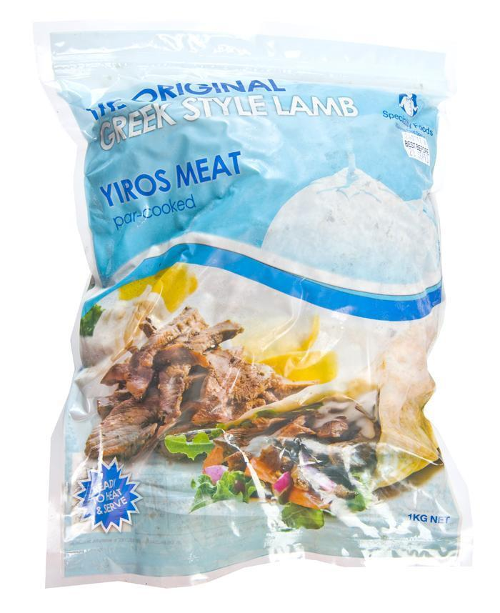 Lamb Yiros Souvlaki Pre Cooked Meat 1Kg Bag