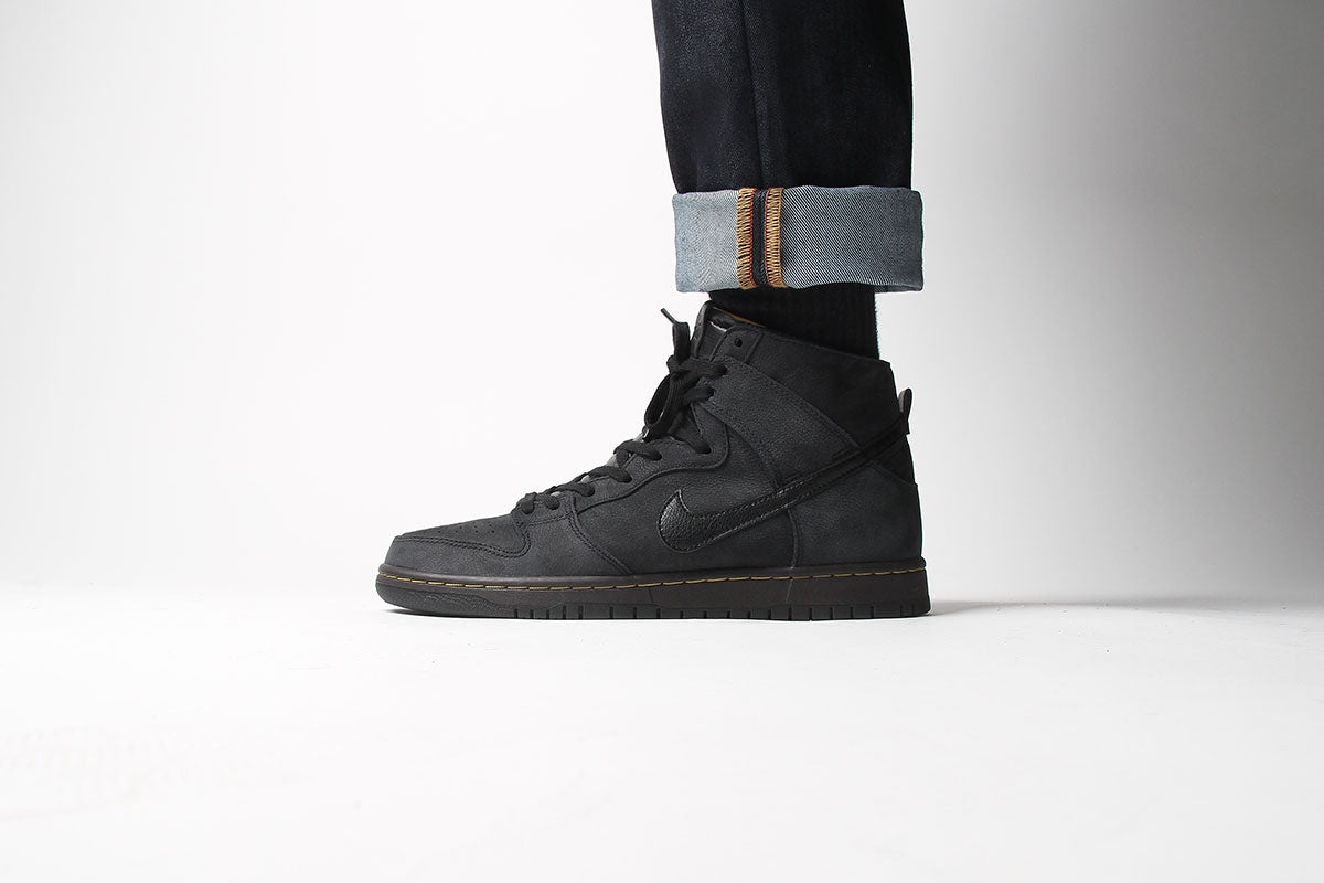 Zoom Dunk High Pro Deconstructed