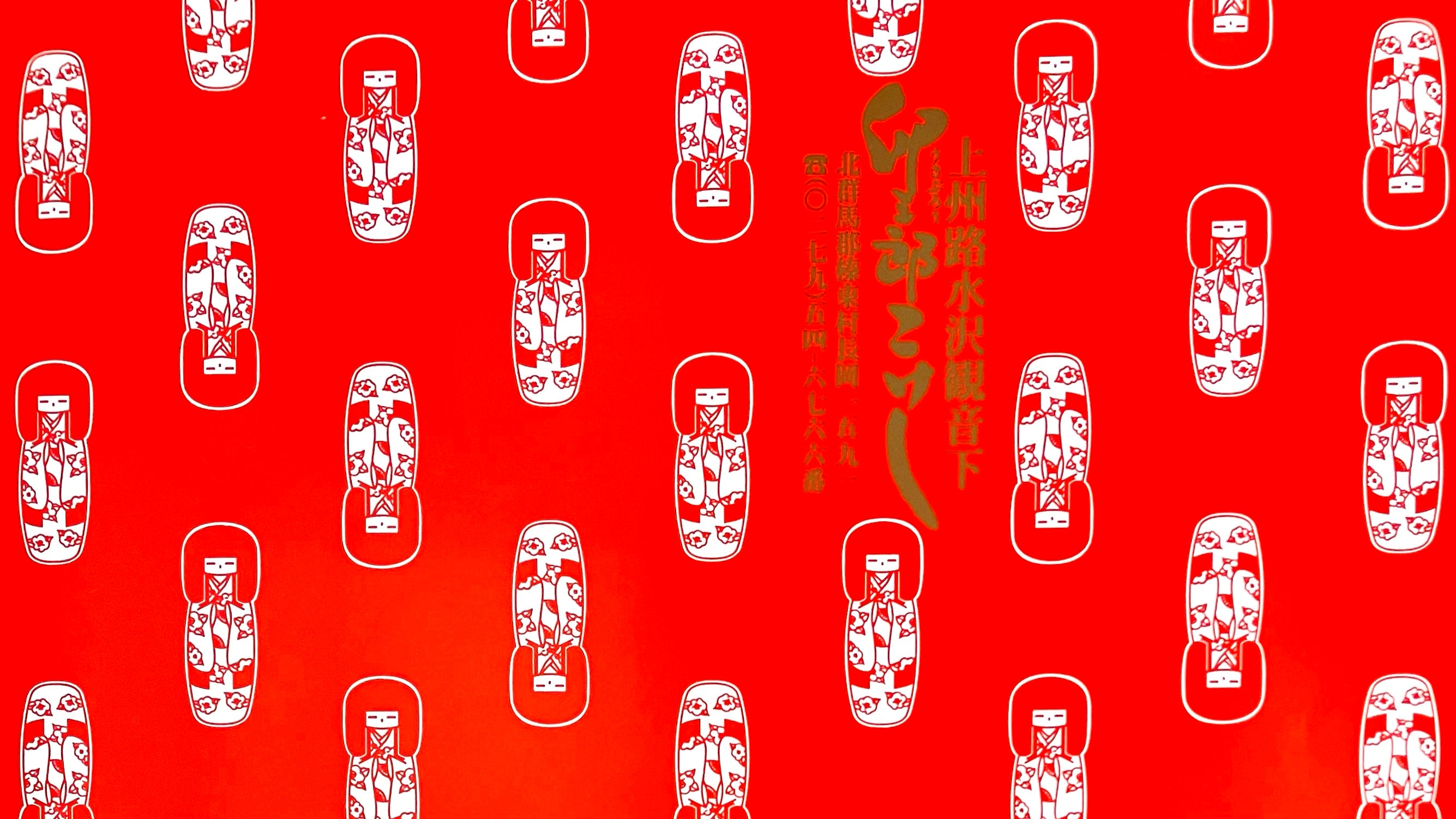 wrappingpaper for Classic Style Kokeshi