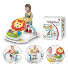 4 in 1 Lion Multifunction