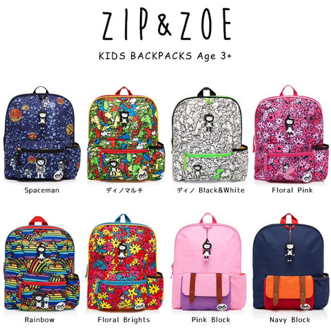 Babymel Zip&Zoe Kid's Backpack